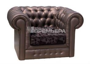 Кресло Джексон (1,20 м.), фото 2