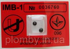 Антимагнитные пломбы для приборов контроля потребления воды
