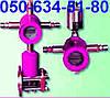 Сапфир 22 датчики давления сапфир 22р измеритель давления  сапфир 22м продажа датчики уровня сапфир