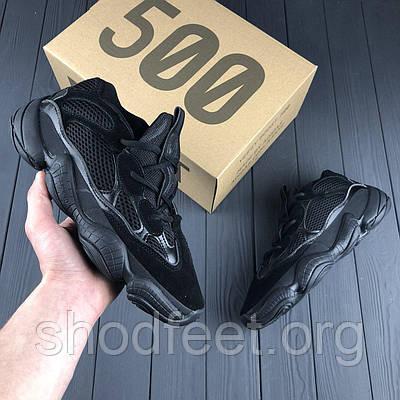 """880f66ca2498 Женские кроссовки Adidas Yeezy 500 """"Utility Black""""  продажа, цена в ..."""