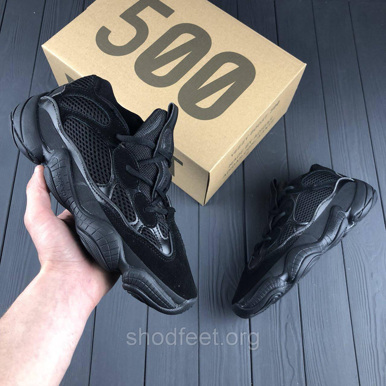 check out cb5d8 ccd7f Мужские кроссовки Adidas Yeezy Desert Rat 500 Utility Black