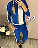 Женский стильный спортивный костюм с лампасами, в расцветках. Г-11-0718, фото 4