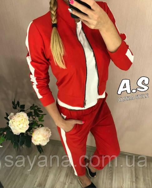Женский стильный спортивный костюм с лампасами, в расцветках. Г-11-0718