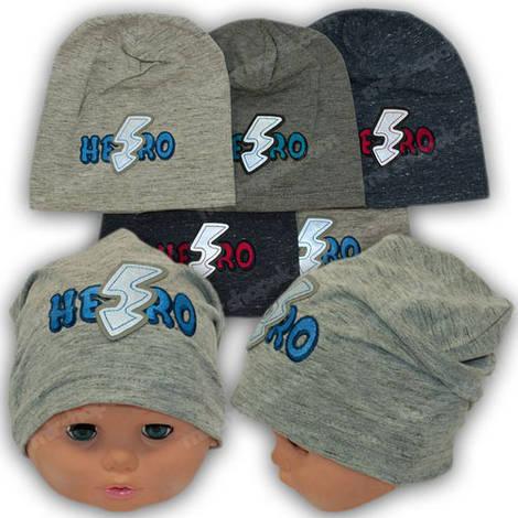 Трикотажная шапка для мальчика, р. 42-44