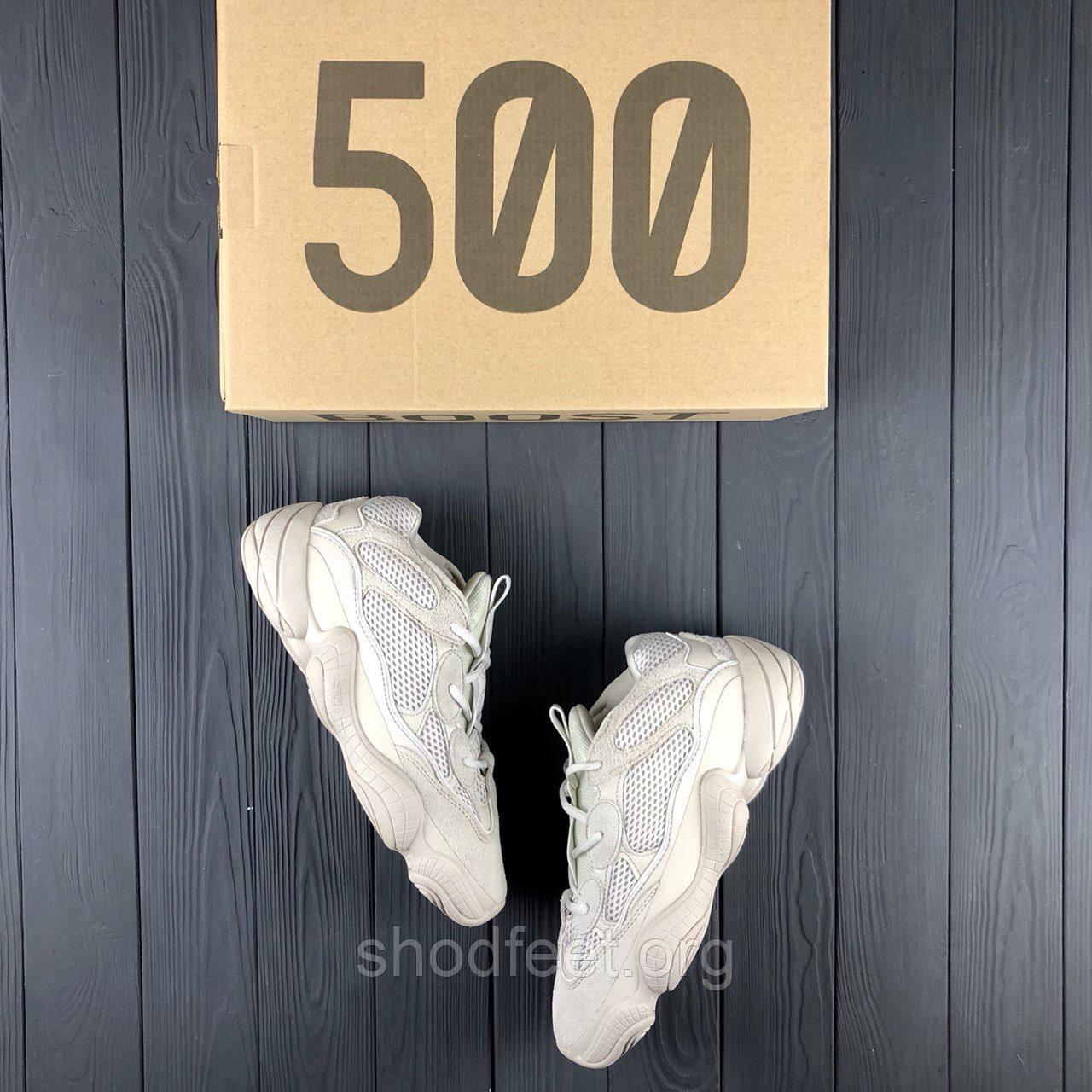 c8b30c0d Мужские кроссовки Adidas Yeezy 500 Blush , цена 1 649 грн., купить в  Харькове — Prom.ua (ID#746183466)