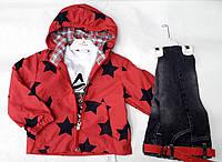 """Костюм тройка модный со звездами на мальчика 1-4 года (2 цвета) """"MARI"""" купить оптом в Одессе на 7км"""