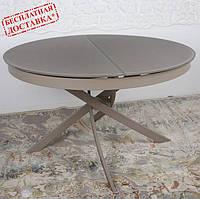 Современный раскладной стеклянный круглый стол Cambridge фабрики Nicolas, цвет мокко, диаметр 125 см
