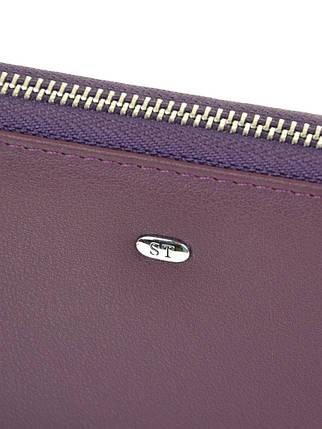 Кошелек ST Женский иск-кожа SERGIO TORRETTI W38 dark-purple, фото 2