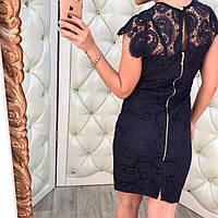 Красивое женское платье гипюр на молнии только черное, синее