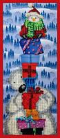 Набор для вышивания бисером Новогодняя пирамида P-144