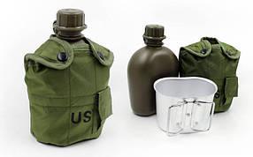 Фляга с котелком V-1л в чехле TY-4834-0 (пластик, чехол оливковый)