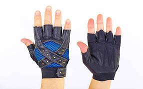 Перчатки спортивные многоцелевые с заклепками BC-4621 (кожзам, откр.пальцы, р-р L-XL, цвета в ассортименте)