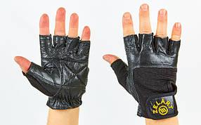 Перчатки спортивные многоцелевые ZEL ZG-3602 (кожа, откр.пальцы, р-р XS-XL)
