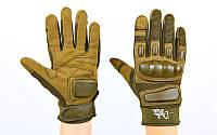Перчатки тактические с закрытыми пальцами SILVER KNIGHT BC-7052-O (р-р L-XL, оливковый)