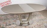 Обеденный раздвижной стол VANCOUVER  мокко 140/180х95 (бесплатная доставка), фото 5