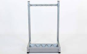 Подставка (стойка) для бодибаров RK4064 (металл, р-р 64х54х97cм)
