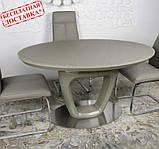 Обеденный раздвижной стол VANCOUVER  мокко 140/180х95 (бесплатная доставка), фото 3