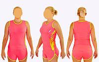 Форма для легкой атлетики женская X-511W-P (полиэстер, р-р L-2XL-150-168см(40-65кг), розовый)