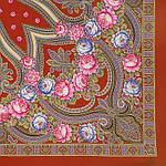 """Платок шерстяной с шерстяной бахромой """"Купчиха"""", 125х125 см, фото 2"""