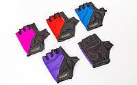 Перчатки для фитнеса женские ZEL BC-3787 (PVC, PL, открытые пальцы, р-р S-M, син, розов, крас,фиол)