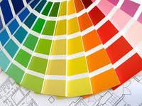 Пигменты,красители для красок