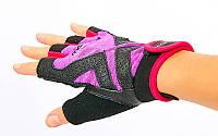 Перчатки для фитнеса женские MARATON AI041474-V (PL,PVC,открытые пальцы, р-р S-M,фиолетовый-черный)