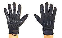 Перчатки тактические с закрытыми пальцами BLACKHAWK BC-4925-BK (р-р L-XL, черный)