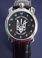 Наручные часы Слава Украине - Героям Klassik S-B