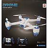 Квадракоптер - Dron с камерой WIFI FPV T-smart XBM-55, фото 2