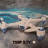 Квадракоптер - Dron с камерой WIFI FPV T-smart XBM-55, фото 3