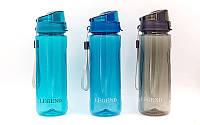 Бутылка для воды спортивная FI-5965 750мл (TRITAN прозрач, PP, цветв в ассортименте)