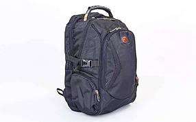 Рюкзак городской VICTORINOX 7677 (PL, р-р 48x31x16см, черный)