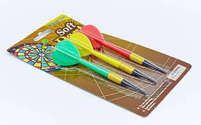 Дротики для игры в дартс безопасные Safety 3шт BL-3006SL Baili (латунь, пластик, вес 6г)