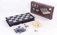 Шахматы, шашки, нарды 3 в 1 дорожные пластиковые магнитные SC9800 (р-р доски 47см x 47см)