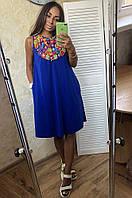 Сарафан женский chen синий