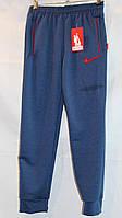 Трикотажные брюки для мальчиков(40-48р-р) лет оптом в Одессе.