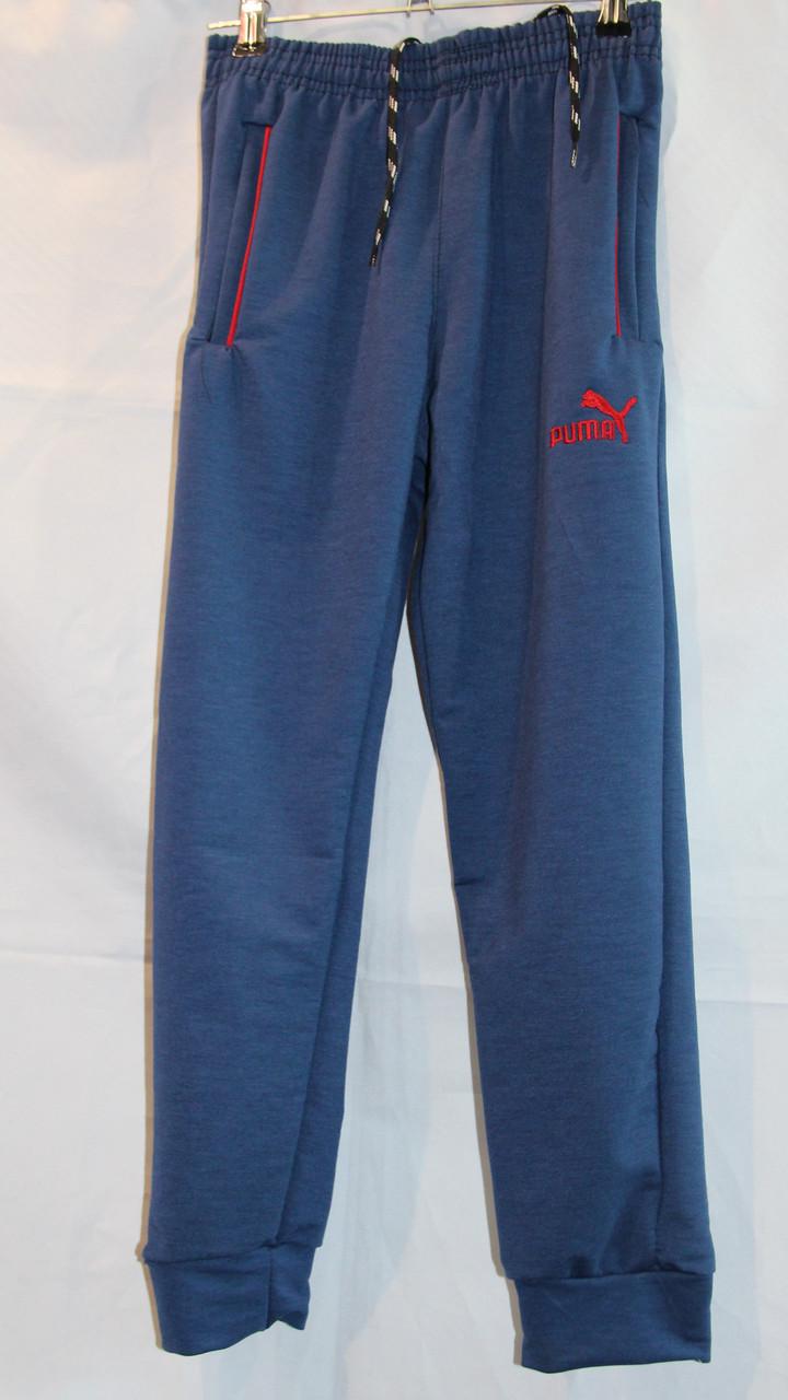 Трикотажные брюки для мальчиков(36-44р-р) лет оптом в Одессе.