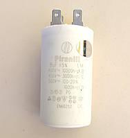 Конденсатор 8 мкф (uF)  450 V