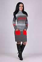 Теплое   платье с ярким рисунком и карманами Размер универсальный 44-52, фото 3