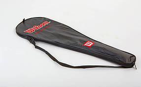 Ракетка для бадминтона профессиональная 1 штука в чехле WILSON BD-5936 (алюминий, черный, дубл)