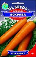 Морковь Яскрава сорт среднеранний без серцевины лежкая сочная витаминная, упаковка 4 г