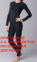 Женское термобелье с шерстью однотонное черное