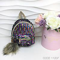 Стильный рюкзак с паетками двухсторонними и меховым помпоном., фото 1
