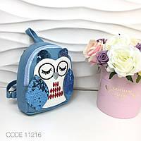 Стильный рюкзак совушка с паетками двухсторонними и меховым помпоном., фото 1