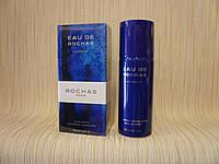 Rochas - Eau De Rochas Homme (1993) - Дезодорант-спрей 150 мл