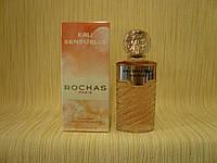 Rochas - Eau Sensuelle (2009) - Туалетная вода 100 мл