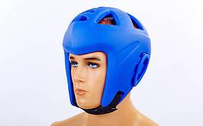 Шлем для MMA литой EVA BO-5696-B (синий, р-р S-M)