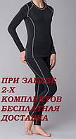 Женское термобелье с шерстью с контрастными строчками