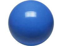 Гимнастический мяч Qmed 75 см