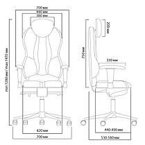 "Кресло Grand (Гранд) ткань Азур черная, шов ""Design"" (ТМ Kulik System), фото 3"